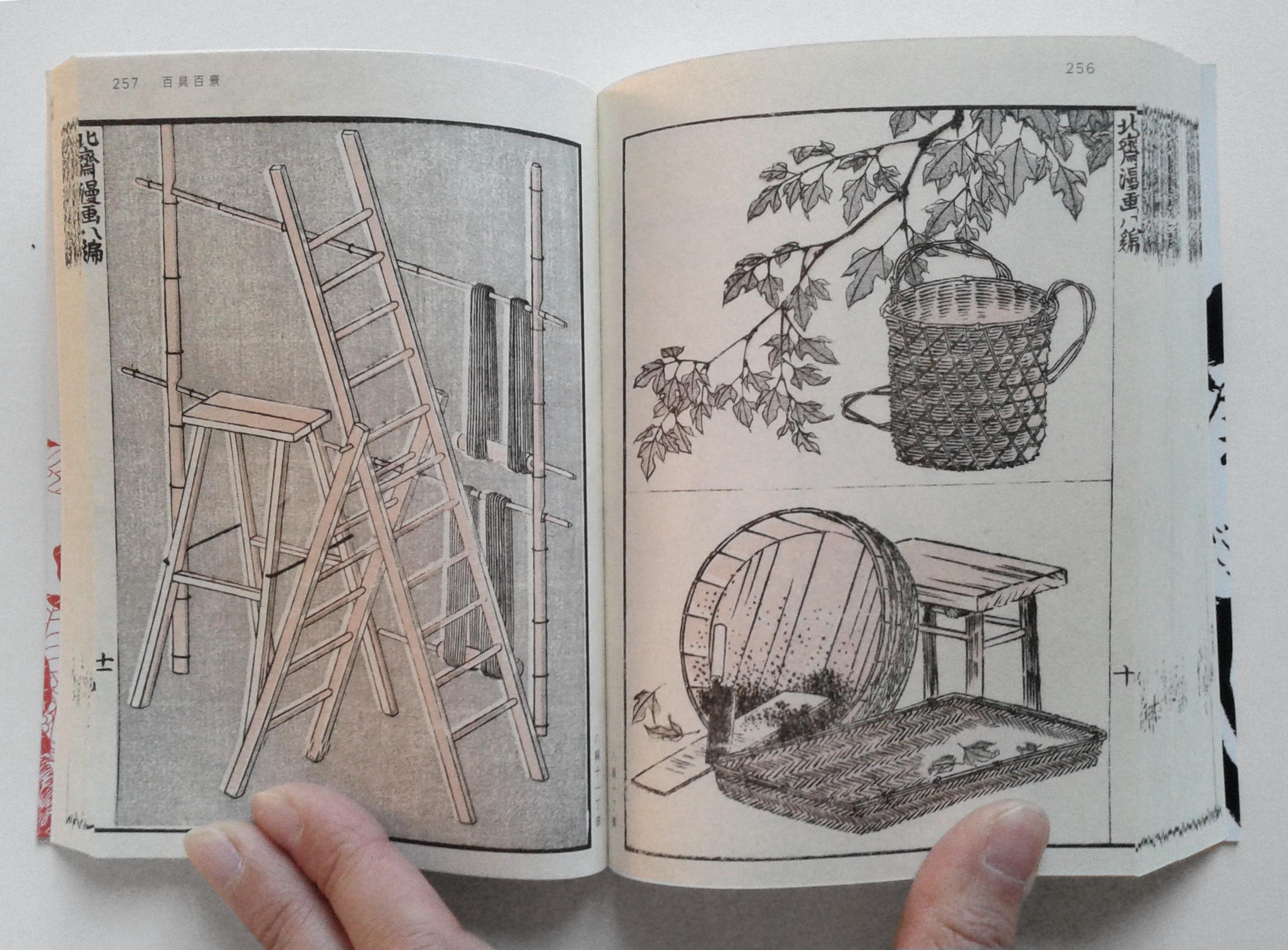 3 Volume Box Hokusai Manga